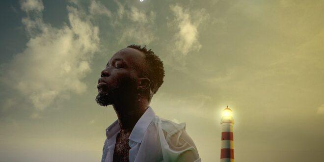 Akwaboah Announces Sophomore LP